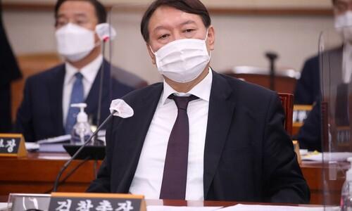 검찰이 '정의의 사도'라고 생각하는 윤 총장, 정말 그럴까요?