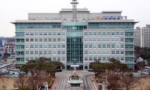 소주 2병에 번개탄?…극단 선택 막은 20년 마트 주인의 '눈썰미'