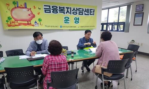 광주 '신중년' 일자리 사업 눈길