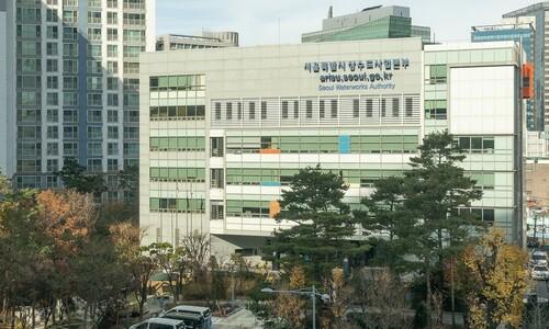 코로나 집콕 1년…'서울 수돗물 사용량' 가정용만 증가했다