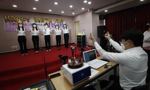 [이 순간] '청춘교실' 비대면 생일 축하