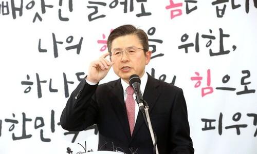 """윤석열 들썩이자 황교안 """"넋놓고 있어선 안돼""""…정계복귀 시사"""