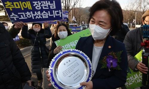 """추미애 """"십수개 혐의에 소환 없이 무혐의…나경원 부럽다"""""""