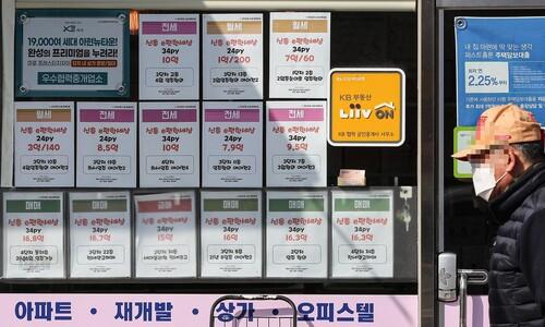 주택·펀드 거래 증가로 1월 국세 2조4천억원 더 걷혀