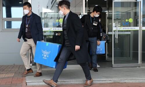 경찰, 토지주택공사 임직원 '새도시 땅 투기 의혹' 강제수사
