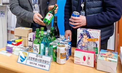 경기도, 청소년 상대 술·담배 '댈구' 판매자 12명 적발