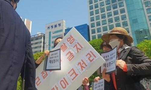 """'56년 만의 미투' 최말자씨 """"무죄 받을 때까지 싸우겠다"""""""