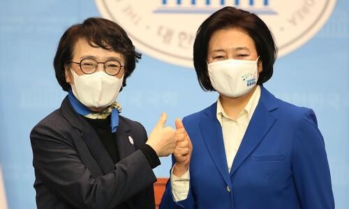 '박영선-김진애' 단일화 합의…17일 범여권 단일 후보 선출