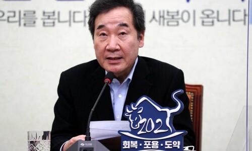 """임기 마친 이낙연 """"부족함 때문에 지지율 하락…후회 많아"""""""