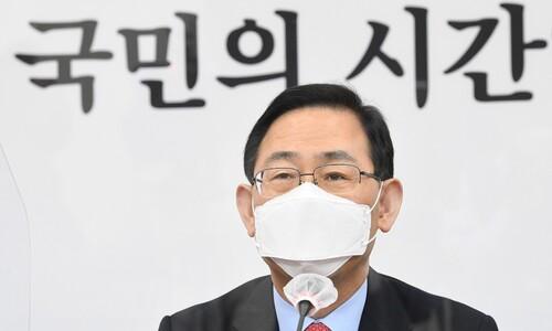 """국민의힘 송언석 폭행 6일 만에 주호영 """"죄송…윤리위 회부"""""""