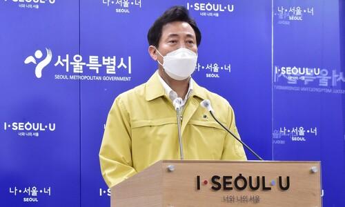 """'자가진단키트'는 오세훈의 치트키?…전문가 """"부적절"""""""