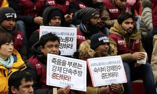 정부, '코로나19'로 이주노동자 체류 기간 1년 연장