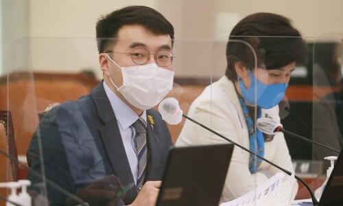 '소통' 강조한 김남국, 지지자들에게 '반문 커뮤니티' 가입 권유