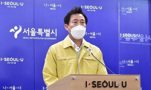 서울형 상생 방역?…'오세훈표 민폐 방역' 비판한 경기·인천