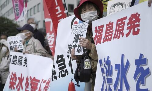후쿠시마 오염수 일방적 방류, 용납할 수 없다