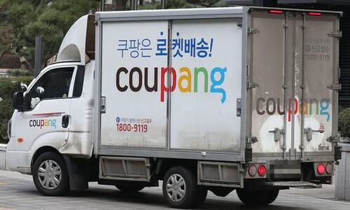 """쿠팡, 국내시장 전념한다더니…돌연 """"싱가포르 진출"""" 내막은"""