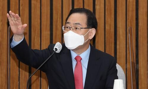 합당·지도부 선출·송언석 징계…시험대 오른 주호영 리더십