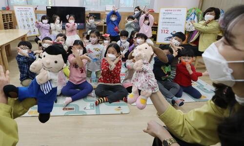 '아동학대 의심' 어린이집 CCTV, 이젠 보호자가 볼 수 있다