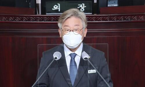 """이재명 """"코로나19 백신 독자 도입 검토하고 있다"""""""
