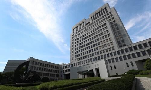 """대법 """"중국 회사라도 '한국서 재판 희망' 의사 존중해야"""""""