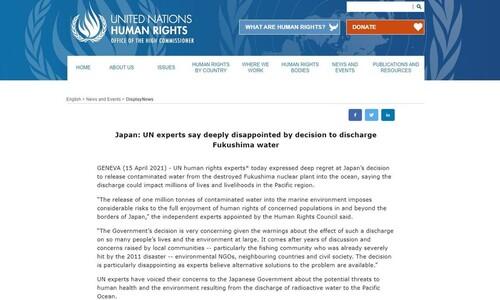 """유엔도 일본 오염수 깊은 우려…인권보고관들 """"위험 과소평가"""""""