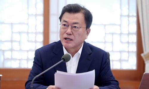 [갤럽] 문 대통령 지지율 30% 최저치…국민의힘 최고치