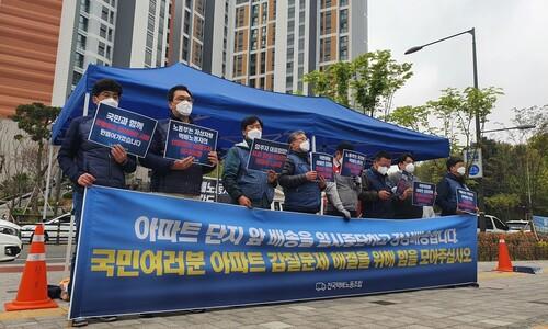 """""""책임 묻겠다"""" 주민 항의·택배사 압박에… '집 앞 배송' 재개"""