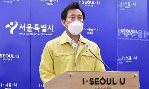 """오세훈 """"세월호 추모일, 재난 대응 매뉴얼 점검하는 날 돼야"""""""