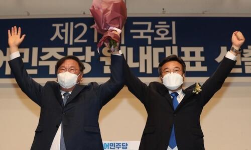 """도로 '친문' 택한 민주당…윤호중 """"개혁입법 중단없다"""""""
