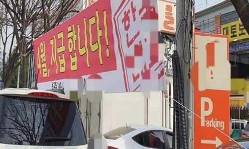 상상 초월 '대토보상'… 투기세력 먹잇감 된 3기 신도시