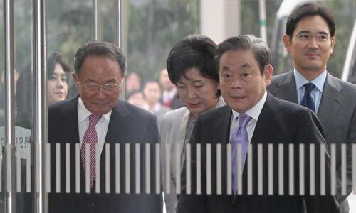 삼성 '이건희 상속세' 내주 발표…2008년 사재출연 약속 지키나