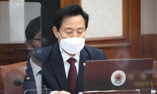 [전문] 오세훈 시장, 박원순 전 시장 성희롱·성폭력 사건 사과