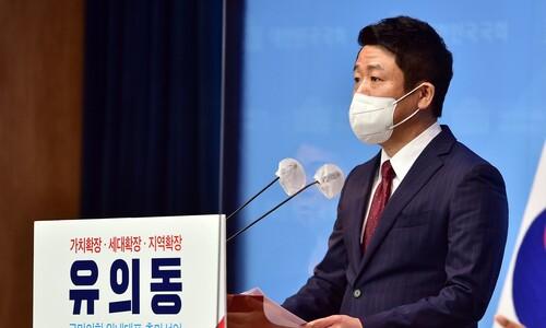 국민의힘 원내대표 후보들, 너도나도 '윤석열 바라기'