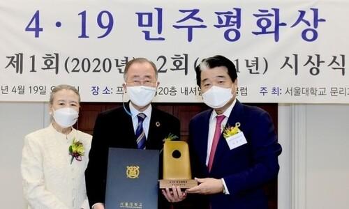 반기문·김정남 '4·19 민주평화상'
