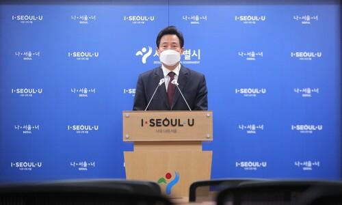 오세훈발 집값 '들썩'에…서울시, 토지거래허가구역 추가 지정