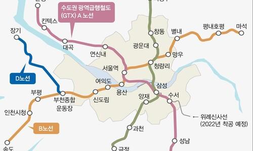 """GTX-D 부천까지만 신설…주민들 """"28일부터 집단행동"""" 반발"""