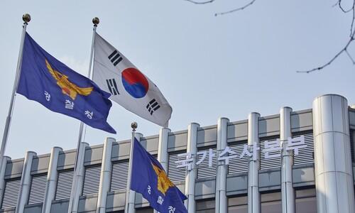 '투기 의혹 수사' 경찰, 강기윤 의원 관련 회사 압수수색