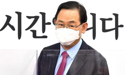 국민의힘 당권 레이스 돌입…'주호영 대세론'과 '초선 돌풍' 변수