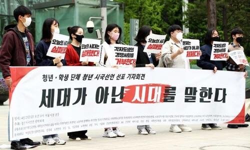 """""""청년의 요구가 경쟁의 공정성?""""…세대론 이용한 정치 중단하라"""