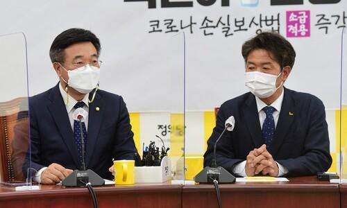 """윤호중, 여영국 만나 """"부자 세금감면 당 공식 입장 아니다"""""""