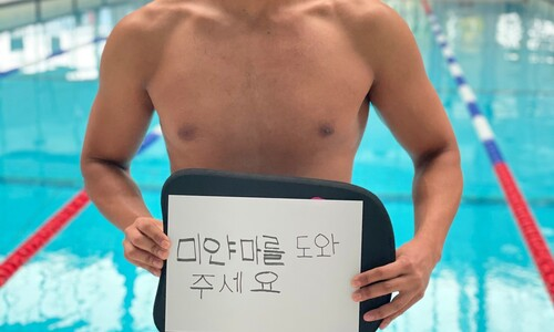 [이준희의 여기 VAR] '올림픽 불참 선언' 미얀마 선수가 던진 화두