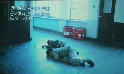 그 '소년이 온다'…외신기자가 찍은 5·18 전남도청 최후 첫 공개