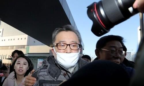 '김학의 불법 출금 의혹' 첫 재판…공수처도 연결된 쟁점은?