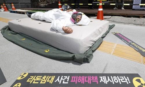 """[포토] 라돈침대 사건 3년…""""조사도 보상도 없었다"""""""