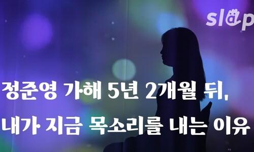 """""""포털 성범죄 기사 댓글 폐지"""" 청와대 청원 2450명 돌파"""