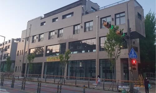 """방정환재단 """"사유지가 남양주시의원 신축건물 진입로로 전락"""""""
