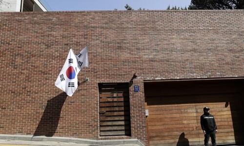 '벌금·추징금 미납' MB 사저 공매 처분…최저 입찰가 111억원