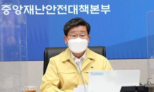 """전해철 """"대북전단 살포는 명백한 위법…재발해선 안돼"""""""