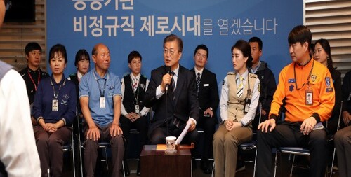 문재인 정부 4년…'소주성' 흔들, 탈석탄은 뒷심 부족