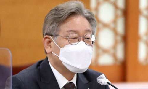 이재명 '성공포럼' 초선들 대거 합류…'폭파 텔레방'도 재개
